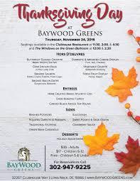 black angus thanksgiving dinner thanksgiving 2016 at baywood greens baywood greens