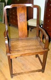 Chinese Armchair Gamage Antiques Your Source For Antiques Appraisals Auctions