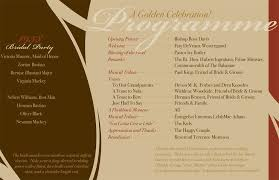 inspirational 50th wedding anniversary reception program 50th
