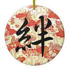 japanese writing tree decorations ornaments zazzle co uk