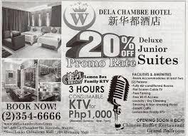 dela chambre hotel manila dela chambre hotel manila