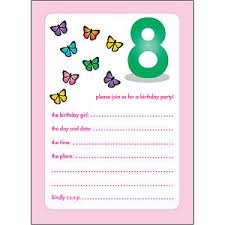 10 childrens birthday party invitations 8 years old bpif 44