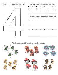 Homeschool Kindergarten Worksheets Paw Patrol Number Worksheet 4 Homeschool Pinterest Number