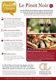 Conservation Vin Rouge Vignobles Foncalieu Foncalieuwines Twitter