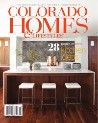 home interior products catalog atelier interior design