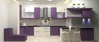 Design Your Own Kitchen Online 19 Design Own Kitchen Online Norwex Party Invitation