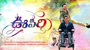oopiri movie advance online tickets booking by bookmyshow com