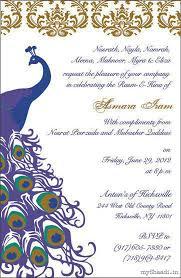 indian wedding invitation indian wedding invitation wording sles wedding cards