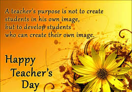 happy teachers day sms quotes 1 4th of july quotes usa