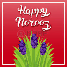 norooz cards farsi greeting banner with title happy norooz word norooz