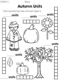 measurement how tall a simple measuring activity for preschool