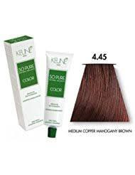 keune 5 23 haircolor use 10 for how long on hair amazon com keune hair color hair coloring products beauty
