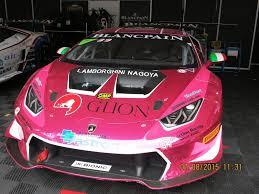 Lamborghini Huracan Lp620 2 Super Trofeo - lamborghini huracan lp620 2 super trofeo 6 by tal2008 on deviantart