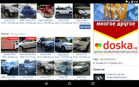 lexus lx 570 olx auto doska android apps on google play