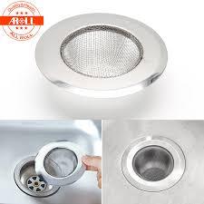filtre de cuisine évier de cuisine en acier inoxydable bouchon de filtre anti blocage