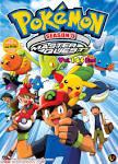 Pokemon Master Quest โปเกม่อน ภาค5 ตอนที่ 1-66 พากย์ไทย ซับไทย ...