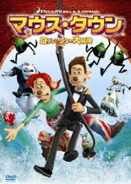 cdjapan flushed special edition movie dvd