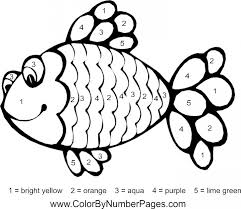 get this kids u0027 printable squirrel coloring pages free online p2s2s