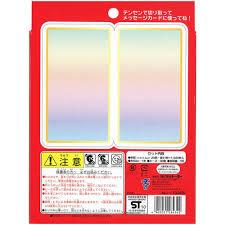 amazon com kidstoyo origami thousand cranes kit office products