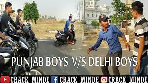 Rich Delhi Boy Meme - delhi boys vs punjabi boys delhi police vs punjab police crack