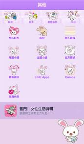 tema line rilakkuma android android line themes 190 theme files for free to be continued