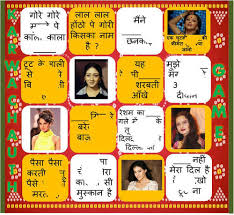 themes for kitty parties in india envelopes theme envelopes service provider from bareilly