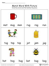 early childhood word families worksheets myteachingstation com