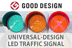 driving colorblind see this new led traffic signal