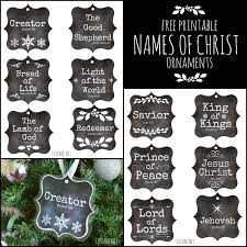 names of christ free printable ornaments ldslane net