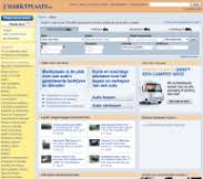 markplac nl auta marktplaats startpagina nl zoeken kopen en verkopen