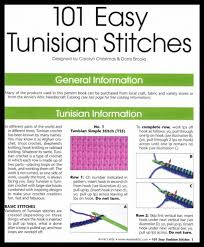 s attic free catalog tunisian crochet what i was looking for a time class