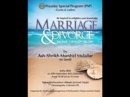 wedding quotes muslim marriage divorce the view of islam tamil lecture