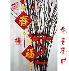 Happy New Year Decorations Diy by 85 Best Chinese New Year Images On Pinterest Chinese New Years