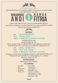 template undangan keren gratis 10 template undangan corel draw keren indonesia corel draw