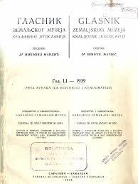Glasnik Zemaljskog muzeja Kraljevine Jugoslavije u Sarajevu [godina