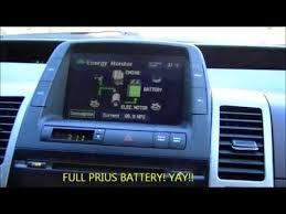 toyota prius 2007 battery hybrid battery toyota prius