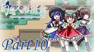 Map Performance Gap Map Get Touhou Puppet Dance Performance Part 10 Youtube