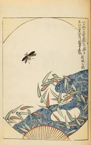 Asian Designs by 1506 Best Japanese Chinese Pattern 1 Images On Pinterest