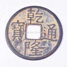compare prices on chinese fengshui coins online shopping buy low
