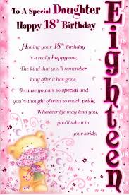 18th Birthday Memes - funny 18 birthday quotes new happy 18th birthday quotes funny th