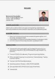 Best Resume For Freshers by Resume Formats For Engineers