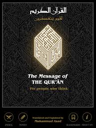 the message of the quran by muhammad asad on the app store
