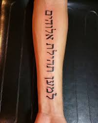 best hebrew tattoos ideas with meaning