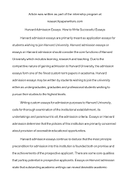 admission essay samples cover letter examples of harvard referencing in essays examples of cover letter harvard college essays examples reference styles resume ideas harvard sample admission essay example xexamples