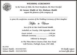 muslim wedding invitations shadi cards sle muslim wedding invitation wordings islamic