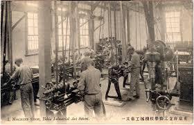 machine shop tokyo industrial art tokyo c 1910 old tokyo