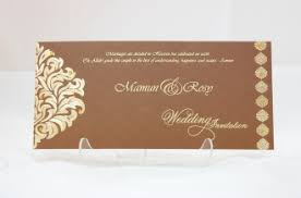 Muslim Wedding Card Ideal Cards Product Categories Muslim Wedding Cards