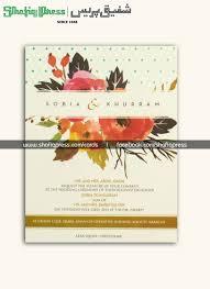 Special Wedding Invitation Card Design Www Shafiqpress Com Shadi Cards Wedding Card Printing Wedding
