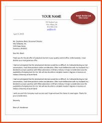 offer letter sample internship offer letter sample offer letter