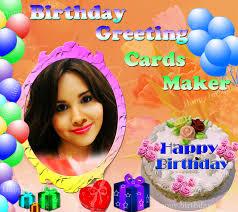free birthday card maker gangcraft net